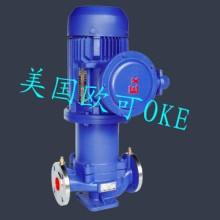 供应进口不锈钢磁力管道式离心泵衬氟磁力驱动泵批发