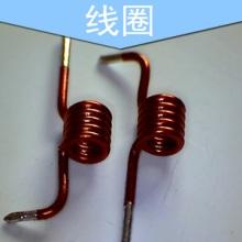 供应用于电感器的电感线圈环形电感线圈空心电感线圈深圳温拓电子厂批发