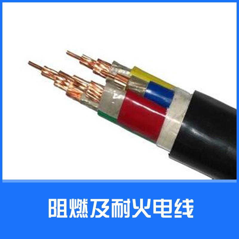 阻燃及耐火电线图片/阻燃及耐火电线样板图 (1)