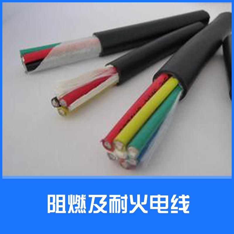 阻燃及耐火电线图片/阻燃及耐火电线样板图 (4)