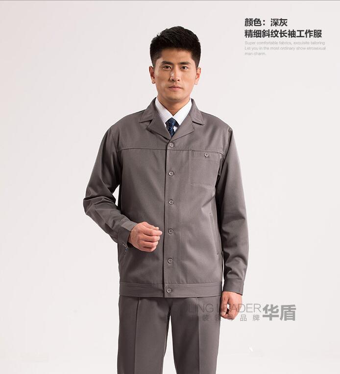 供应用于的无锡工装,下班也爱穿的无锡工装,工作服定制,工作服厂家,防静电、阻燃工作服