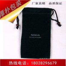 东莞手机袋厂家 东莞手机袋供应商 东莞手机袋批发价 高档棉布手机袋