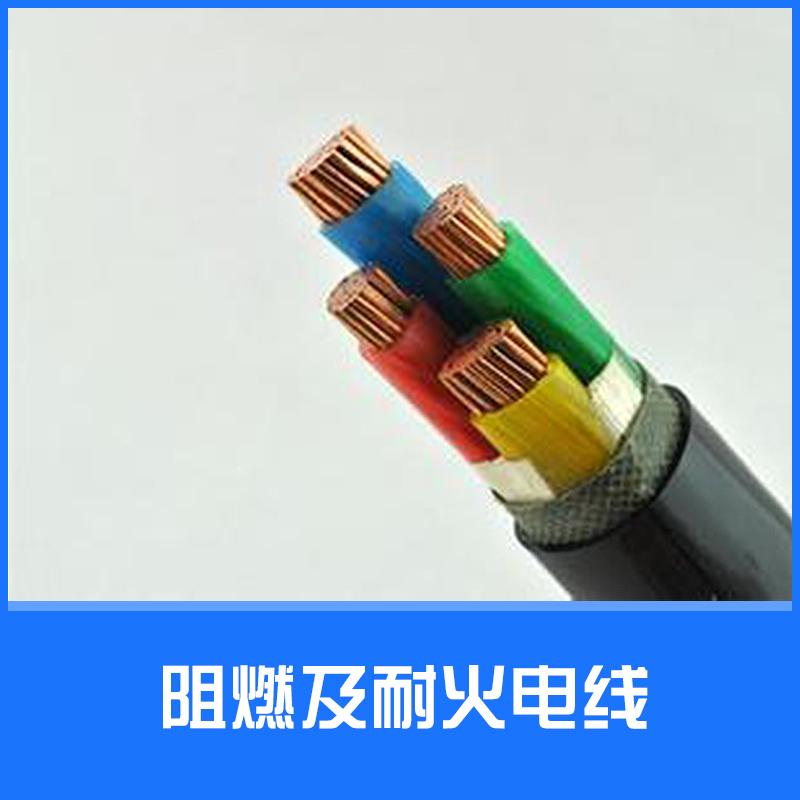 阻燃及耐火电线图片/阻燃及耐火电线样板图 (2)