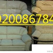 供应用于沙发的天津大港修沙发 沙发换面 椅子维修 沙发卡座换面 KTV沙发维修加固批发