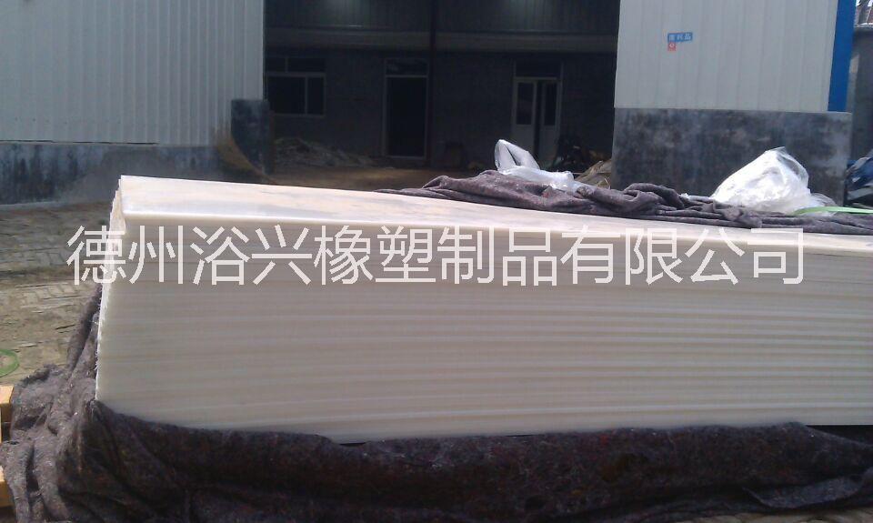 广州超高分子量聚乙烯板厂家|高分子聚乙烯板价格|超高分子量聚乙烯板|UPE板材