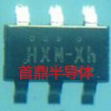 供应用于同步升压的HX3001 丝印HXN-Xh高效输出恒定频率,同步 升压型DC/DC转换器