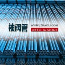 供应用于建筑施工的塑料管马鞍山袖阀管专业科技