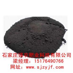供应用于种植施肥的豆粕有机肥生产厂家
