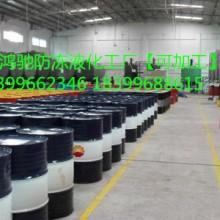 供应新疆锅炉暖气防冻液价格,锅炉防冻液批发