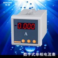 供应单相电流表,led数码显示交流单相电流表