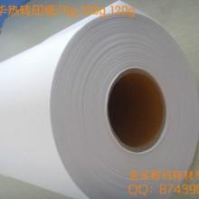 供应用于转移印花的100克速干热转印纸610批发