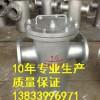 立式过滤器DN100PN2.5图片