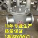 蒸汽过滤器价格图片