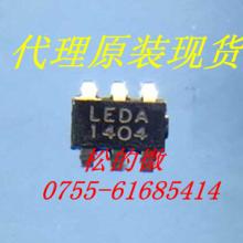 供应用于高亮度LED的QX9920 原装代理正品 丝印LEDA 高亮度LED驱动IC
