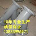 Y型过滤器 专业生产过滤器厂家 批发过滤器价格 DN80 CL300 100目 316滤网