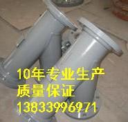 DN40PN1.6T型过滤器厂家图片