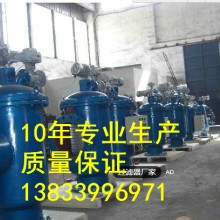 供应用于滤污的Y型过滤器DN1000pn1.6MPA 篮式过滤器生产厂家图片