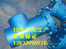 供应用于滤油的机油T型过滤器DN80pn1.6 篮式过滤器批发价格 立式过滤器生产厂家