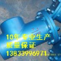Y型过滤器DN900图片