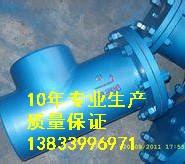 机油T型过滤器DN80图片