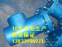 供应用于泵用的燃油过滤器DN1100PN2.5 沟槽过滤器批发价格 Y型过滤器报价