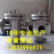 供应用于蓝式的生产过滤器厂家DN800pn2.5 管道过滤器报价 液压过滤器生产厂家