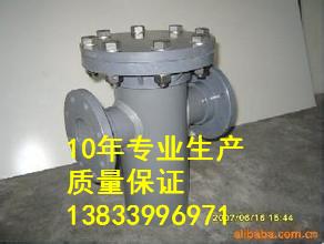 篮式过滤器DN450PN2.5图片