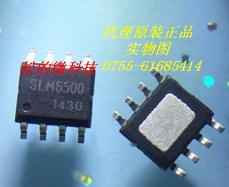 供应用于锂电池充电器的SLM6500 5V交流适配器的2A锂离子电池充电器 总代理