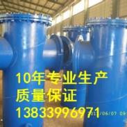 蒸汽管道过滤器图片