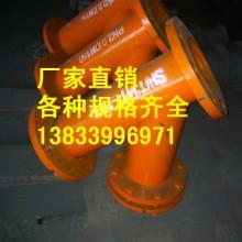 供应用于滤油的过滤器西安DN65PN1.6 Y型过滤器批发价格
