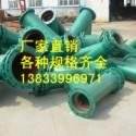 供应用于自来水公司用的买过滤器DN500PN1.6Y型过滤器 上海过滤器批发厂家