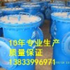 304材质篮式过滤器DN300图片
