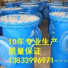 供应用于管道的碳钢T型过滤器DN32pn1.6 20#篮式过滤器生产厂家图片