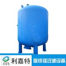 供应除铁锰过滤设备 不锈钢过滤设备 水过滤设备 过滤器 过滤设备生产厂家批发