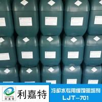 冷却水专用缓蚀阻垢剂除垢剂