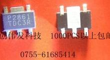 供应用于降压转换器的SD3361C 输入电压6~40V 降压转换器 LED驱动IC