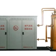 供应燃气调压柜|调压站|调压箱|燃气调压柜|调压设备最新价格及厂家批发