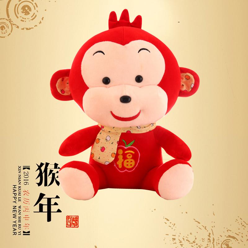供应猴年吉祥物毛绒玩具猴子公仔玩偶