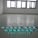 塑料防静电地砖销售防静电地砖供应图片