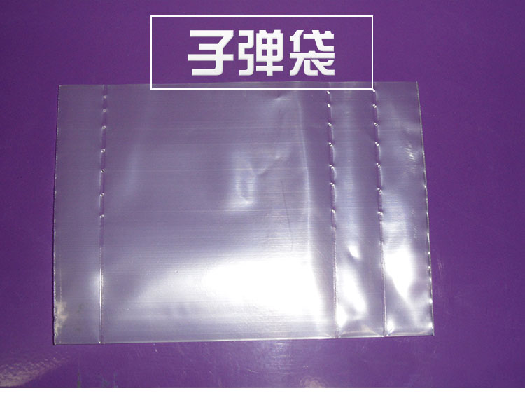 供应南京子弹袋的生产厂家,定做子弹袋,子弹袋价格