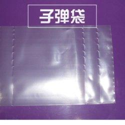 供應南京子彈袋的生産廠家,定做子彈袋,子彈袋價格
