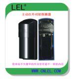 供应两光束红外对射探测器LBD-60 围墙门窗防盗报警器 对射探头 感应探测器