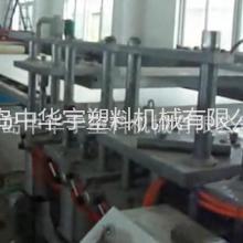 青岛供应PVC/PE多孔管生产线批发