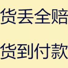 供应国际快递浙江DHL/UPS批发