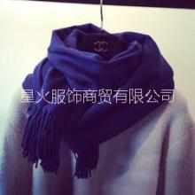 供应2015冬季新款韩国代购保暖百搭超大加厚保暖流苏羊绒围巾披肩批发