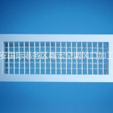供应陕西铝合金风口ABS塑钢风口,中央空调出风口,百叶风口批发