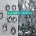 供应3d光栅片防伪印刷图片