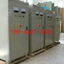 欧版颚式破碎机减压启动柜 660V 内置交流控制柜批发