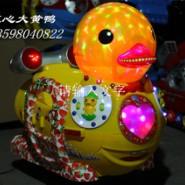 晋城长治大黄鸭子投币摇摆机摇摇机图片