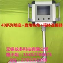 供应吊臂系统控制箱机床悬臂电箱触摸屏,铝合金盒,数控电箱图片